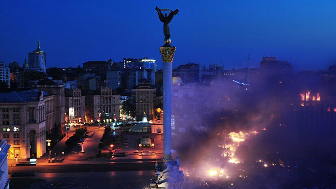 Kiev's Maidan in surreal 'Before & After' images