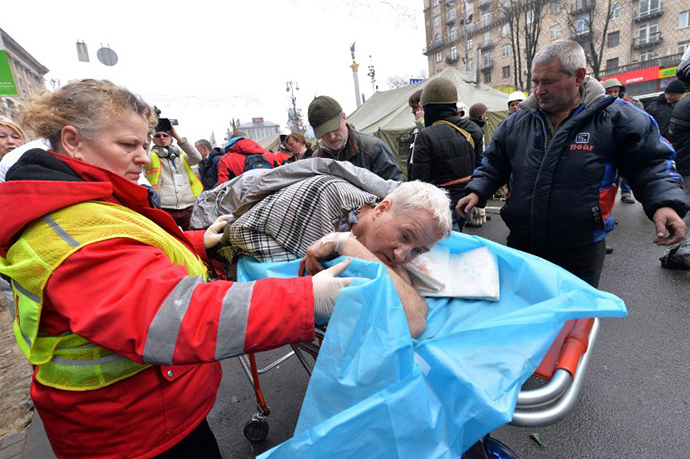 Kiev, February 20, 2014. (AFP Photo / Sergei Supinsky)