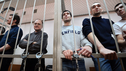 7 Prison terms, 1 suspended sentence for Bolotnaya rioters