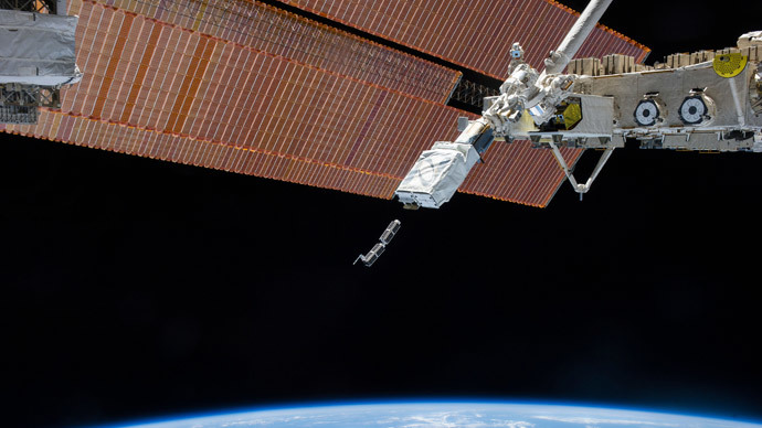 US Air Force reveals 'neighborhood watch' satellite program