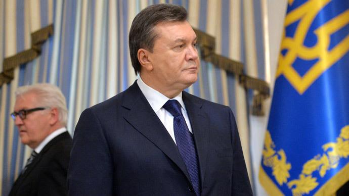 Presidential impeachment bill introduced in Ukrainian parliament