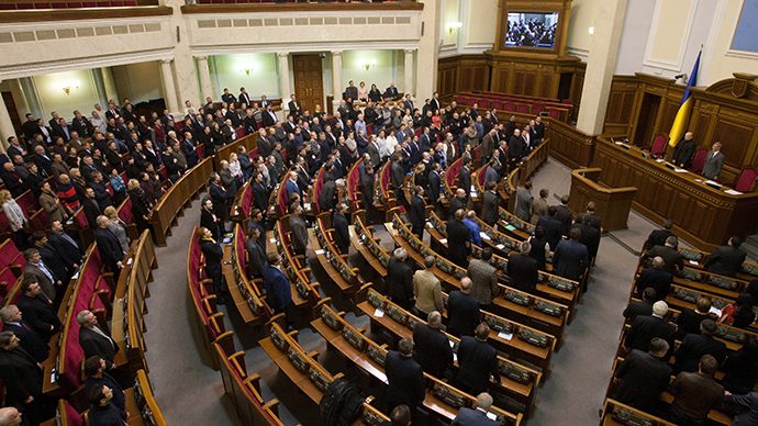 A general view of Ukraine's parliament during the vote to remove President Viktor Yanukovich from office hours after he abandoned his Kiev office to protesters and denounced what he described as a coup, in a session in Kiev February 22, 2014 (Reuters / Stringer)