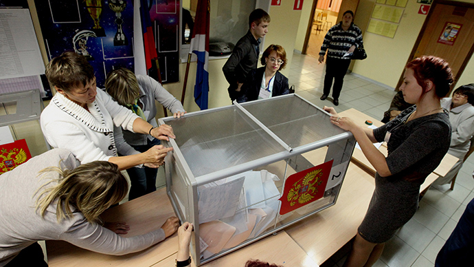 Duma passes bill allowing voters to contest election results