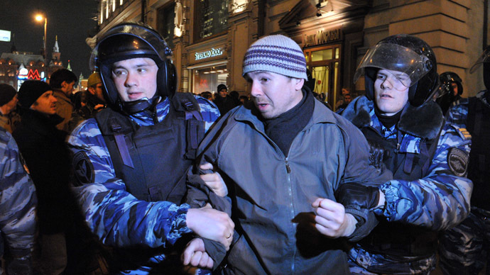 Hundreds detained in Moscow at unsanctioned rallies over Bolotnaya sentences