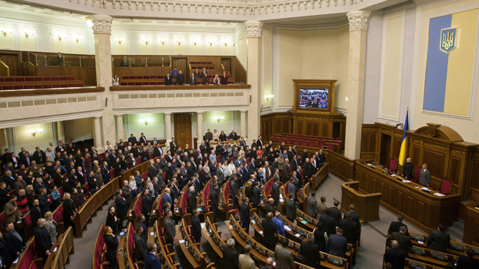 Ukraine parliament votes to try ousted President Yanukovich & others in ICC