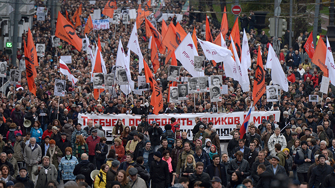 Rights activists oppose suggestion to ban central Moscow rallies