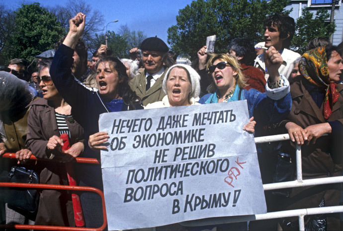 A rally in support of the Crimea independence referendum, 1992. (RIA Novosti / Alexey Fedoseev)