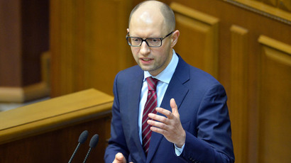 Pensions in Ukraine to be halved - sequestration draft
