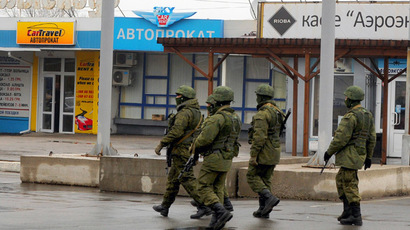 Gunmen from Kiev attempted to seize Crimea's Interior Ministry overnight - Russia