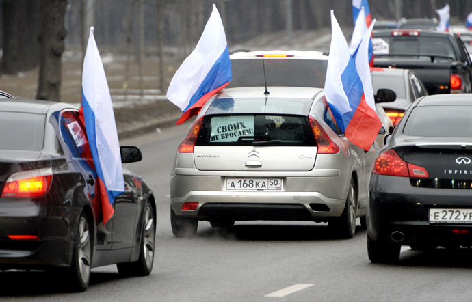 A motorized rally in Moscow to support the Russian speaking population of Ukraine. (RIA Novosti/Sergey Kuznetsov)