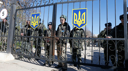 Yanukovich sent letter to Putin asking for Russian military presence in Ukraine