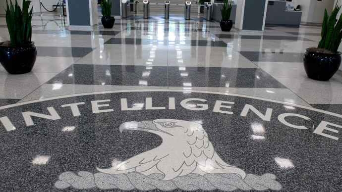 Congress alarmed by possible CIA access to confidential whistleblower emails
