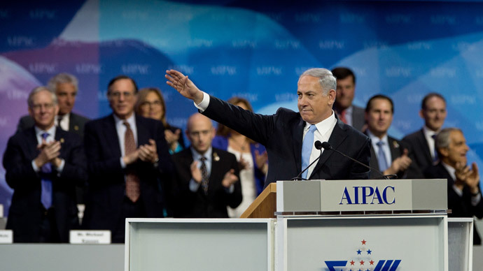 'End to negotiations?' Netanyahu's speech sparks furious reaction from Palestinians