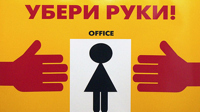 E-bots to enforce new Russian ban on obscenities