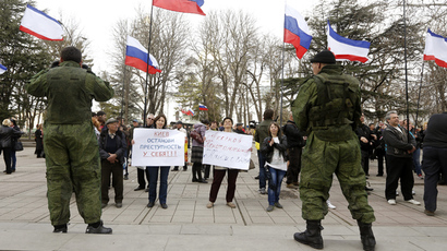 Crimea creates own military by swearing in self-defense units