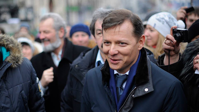 Oleg Lyashko (center) (image from Lyashko's Facebook page)