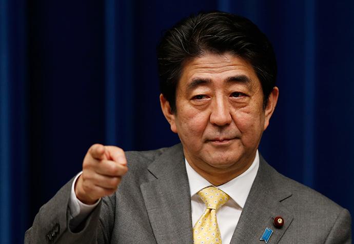 Japan's Prime Minister Shinzo Abe (Reuters / Issei Kato)