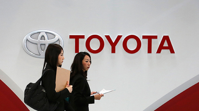 Safety first: Toyota to pay record $1.2bn fine