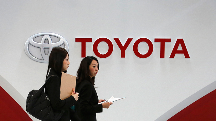 First pay rise for Toyota in 5 years