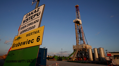Shale gas and politics: Are Western energy giants' interests behind Ukraine violence?