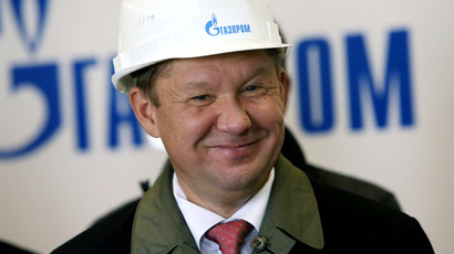 Russia's Gazprom buys Europe's biggest gas storage facility