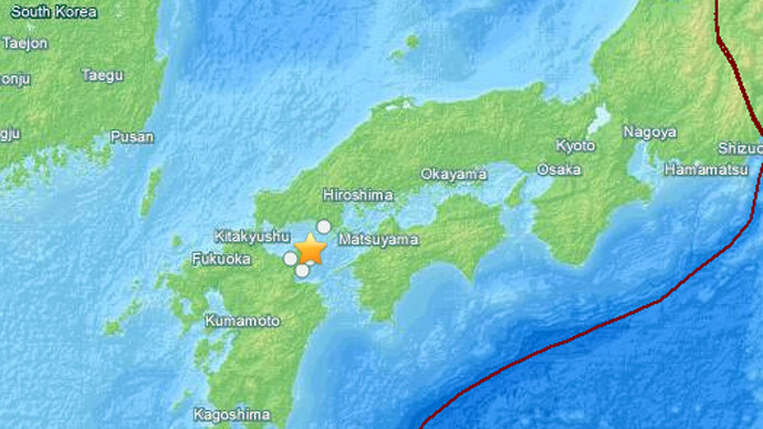 6.3-magnitude quake strikes off S. Japanese island of Kyushu