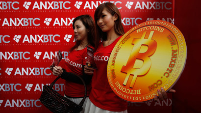 China's Bitcoin crackdown intensifies as two more platforms closed