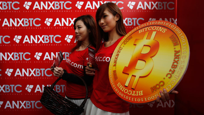 Bitcoin scrutiny: Singapore to check customer identity