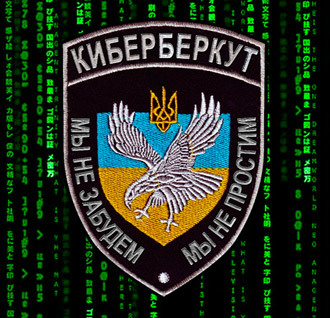 image from CyberBerkut Facebook page