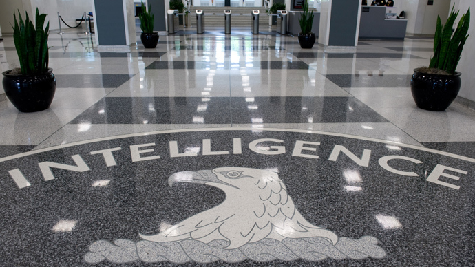 CIA suspends Iran operations chief over abusive behavior