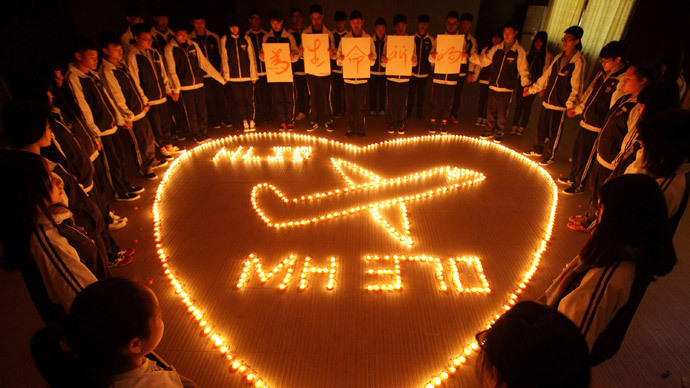 Malaysian Airlines MH370 flight search: 122 'potential objects' spotted by satellite