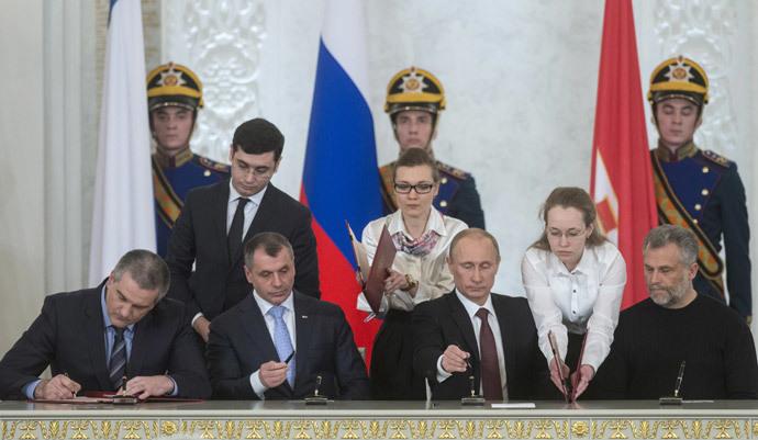 RIA Novosti / Sergey Gumeev