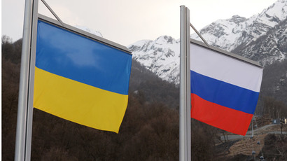 Without reforms Ukraine to default in 2014