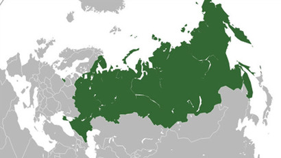 A map showing Crimea as part of the Russian Federation was briefly showcased Tuesday on Wikipedia's English-language entry for Russia. (image from wikipedia.org)