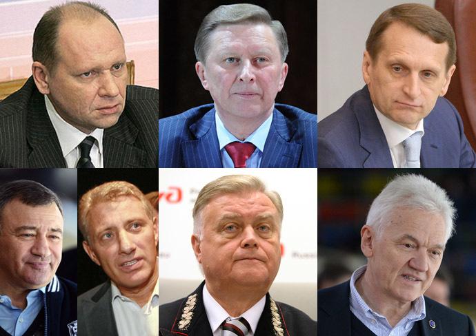 From Left to Right: Aleksey Gromov, Sergey Ivanov, Sergey Naryshkin, Arkady and Boris Rotenberg, Vladimir Yakunin, Gennady Timchenko (RIA Novosti)