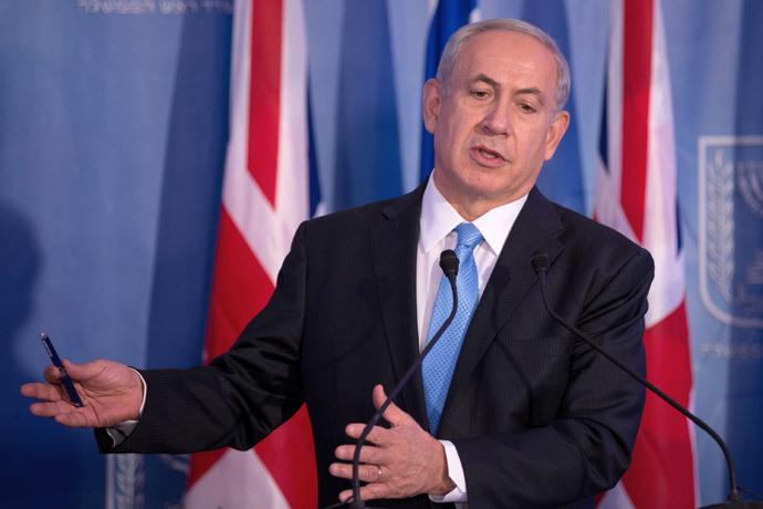 Israeli Prime Minister Benjamin Netanyahu.( AFP Photo / Menahem Kahana )