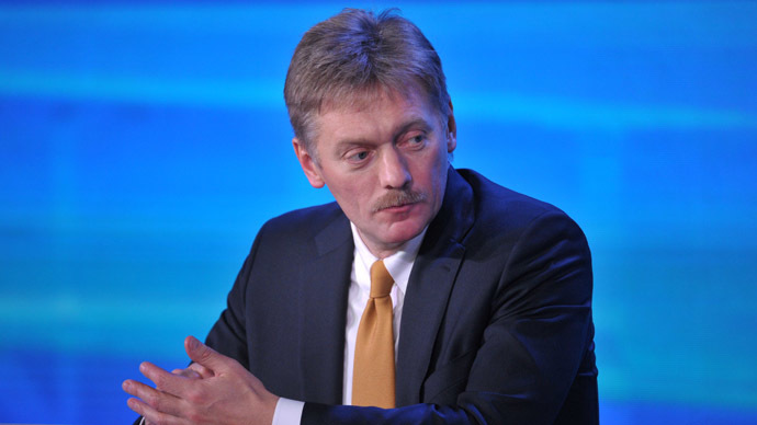 US sanctions list against Russian officials is unacceptable - Kremlin