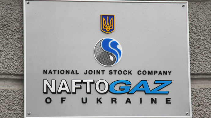 Naftogaz chairman detained in Ukraine in corruption probe