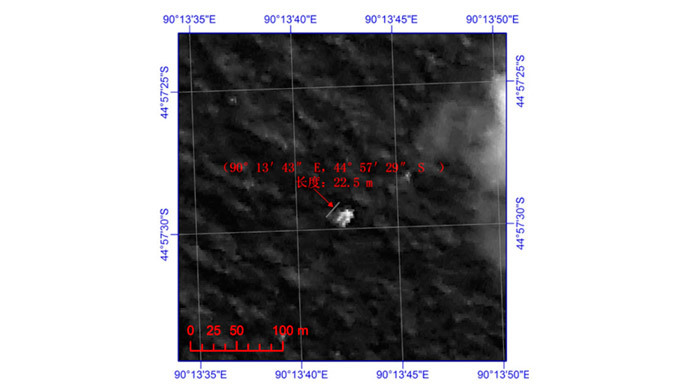 A satellite image of an object spotted in the southern Indian Ocean by the Gaofen-1 high-resolution optical Earth observation satellite CNSA (Reuters / CNS Photo)