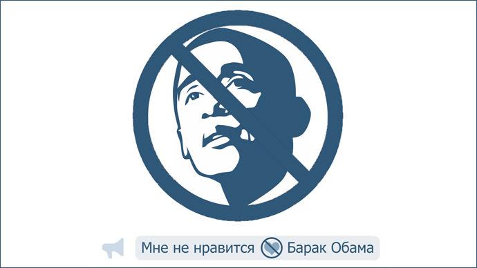 Russian social media flashmob pokes fun at sanctions over Crimea