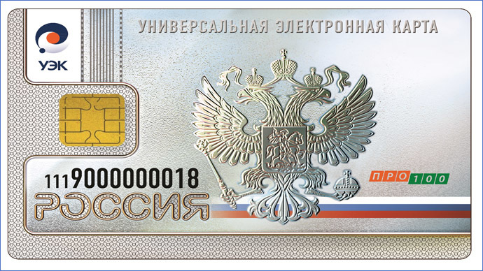 Russia to launch its payment system in months, as disruption fears mount