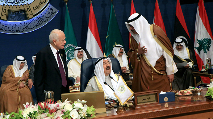 Arab summit rejects Israel as 'Jewish state'