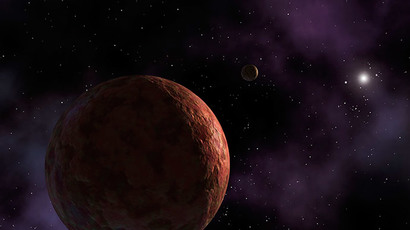 Dwarf planet 'Biden' identified in an unlikely region of our solar system