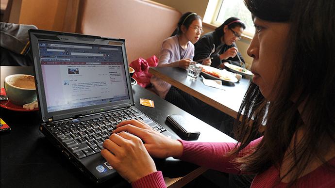 'China's Google' invokes 1st Amendment to beat US anti-censorship lawsuit