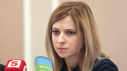 Crimean chief prosecutor Natalia Poklonskaya swears oath to Russia (VIDEO)