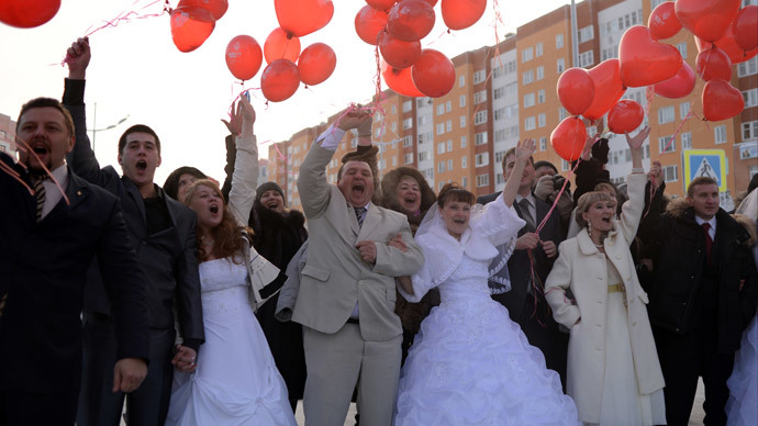 Campaign started to declare gay marriage unconstitutional