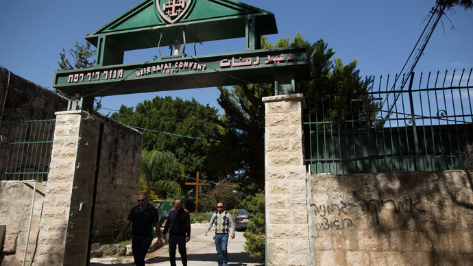 Another Catholic monastery in Israel vandalized