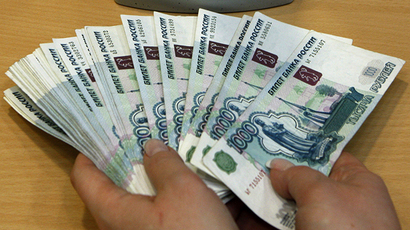 ​National Russian card payment system established