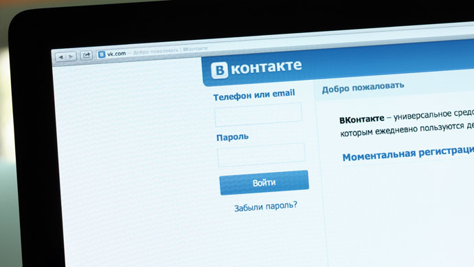 ​World's top record labels sue VKontakte for allowing piracy