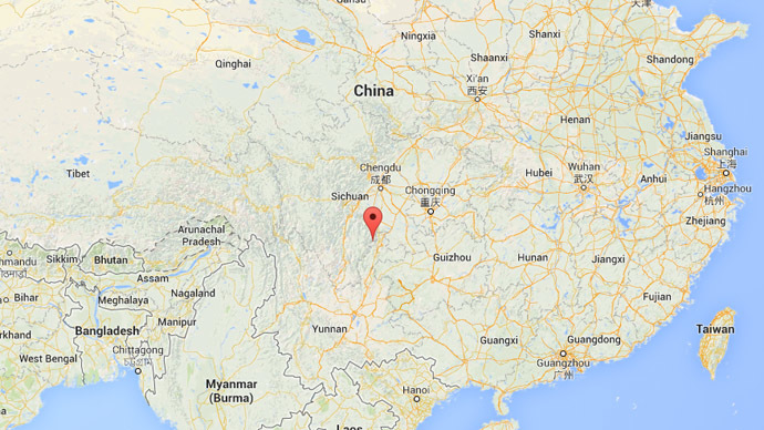 5.3 quake hits China's southwest, at least 21 injured